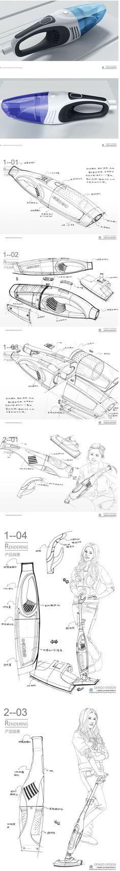 手持式吸尘器设计项目 电子产品 工业/产...