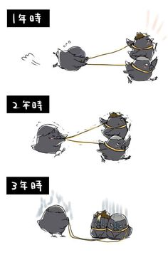 Haikyuu Daichi-crow Nishi-crow Tana-crow