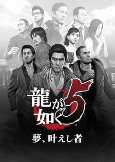 10 Best Yakuza 5 Western Release Gameplay Videos images in 2015