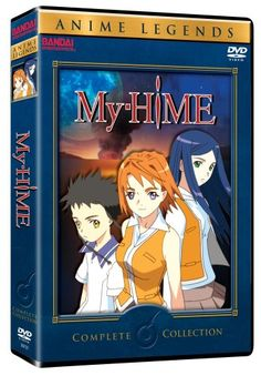 My-Hime: Complete Collection (Anime Legends)