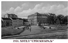 """Hotel """"Serbian King"""" in 1931 in Belgrade ~ Serbia"""