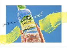 +Vitamin|Volvic|ソフトドリンク|キリン