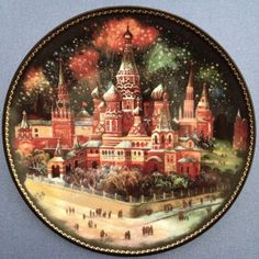 St Basils Moscow Jewels of the Golden Ring Collection Plate 7.5  Bradex 1991