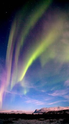 The Northern lights at Skaftafell Iceland   Iceland Travel Guide