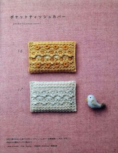 http://knits4kids.com/collection-en/library/album-view?aid=36688