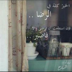 من أقوال عمر بن الخطاب ~ (( رضيّ اللهُ عنه )) ~
