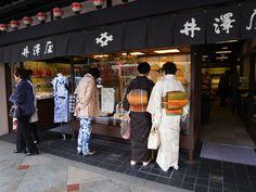 度々行きたい旅。: 京都 八坂神社から石塀小路〜高台寺散策・京都らしい粋な風情を楽しむ!