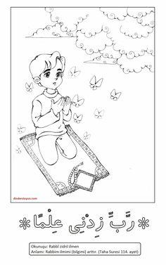 Ramadan Activities, Ramadan Crafts, Art Activities For Kids, Infant Activities, Preschool Activities, Islamic Books For Kids, Islam For Kids, Islam Beliefs, Islamic Teachings