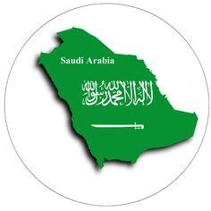 Saudi visa invitation letter through saudi mofa chamber of saudi arabia map flag round souvenir fridge magnet gift stopboris Gallery