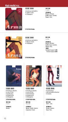 Arma  Catalog 2015 12   #Arma