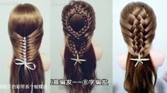 Top 8 Amazing Hair Transformations - Beautiful Hairstyles Compilation 20...