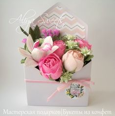 Мастер-классы Aliya Sweets * Цветы из бумаги * Flower Box Gift, Flower Boxes, Flower Crafts, Diy Flowers, Burlap Ornaments, Diy And Crafts, Paper Crafts, Handmade Envelopes, Flower Letters