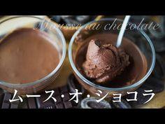 水とチョコだけ!かんたん濃厚チョコレートムース「ムース・オ・ショコラ」の作り方|ASMR - YouTube