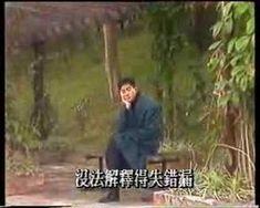 陳百強_一生何求MV - YouTube. Very emotional song by Danny Chan. Unfortunately, he had passed away at a tender age.