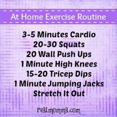 Quick Fitness Tip – At Home Routine