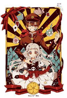 Otaku Anime, Manga Anime, Anime Art, Yandere Girl, Real Anime, Fanarts Anime, Anime Angel, Demon Slayer, Anime Life