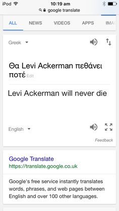 Okay so I asked google translate in English will Levi Ackerman ever die then copy them Greek answer and paste it in th Greek once it's switched around and look what it's says