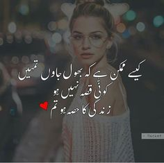 Yes HIRA  you r still the part of.my life