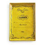 Voyage Vintage Cahier Trinket Tray