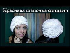 МК: Красивая и простая в исполнении шапочка. - YouTube
