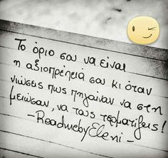 Like A Sir, Reality Of Life, Single Life, Greek Quotes, Life Quotes, Wisdom, Facts, Sayings, Words