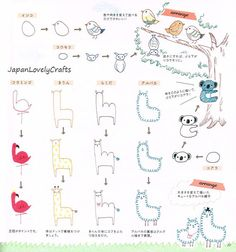 Kawaii Boll Point Pen Illustration Japanese by JapanLovelyCrafts