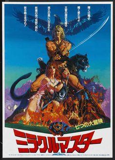 Tanya Roberts Beastmaster Japanese Movie Reproduction Poster