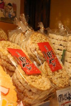 cheap sweets #kawagoe
