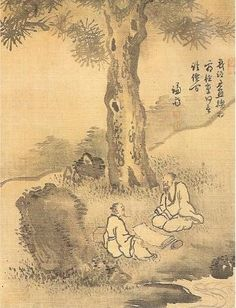 (Korea) Discuss poems and pictures by Jeong Seon watercolor on paper. Korean Painting, Chinese Painting, Chinese Art, Korean Traditional, Traditional Art, Asian Artwork, Mediums Of Art, Modern Pictures, Taoism