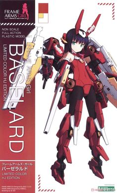 Figure Japan [Frame Arms Girl] (Appendix: Frame Arms Girl Baselard Limited Color HJ Edition) (Book) Package2 Character Drawing, Character Design, Powered Exoskeleton, Gundam Mobile Suit, Frame Arms Girl, Robot Girl, Cyberpunk Character, Anime Weapons, Space Girl