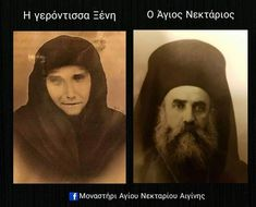 Byzantine Icons, Christianity, Greece, Mona Lisa, Angels, Blessed, Artwork, Photos, Greece Country