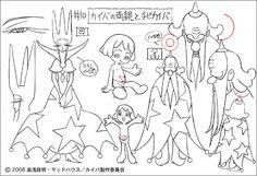 WEBアニメスタイル | 【artwork】『カイバ』第4回 各話キャラ+小物その2 Character Sheet, Character Art, Manga Art, Manga Anime, Model Sketch, Character Design Animation, Doodle Drawings, Drawing Techniques, Character Design Inspiration