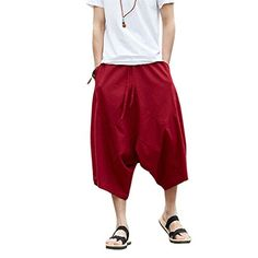 Palazzo Parachute Harem Pants Weird Products, Harem Pants, Trousers, Palazzo, Lounge Wear, Casual Pants, Looks Great, How To Wear