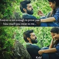 Image result for sillunu oru kadhal images with quotes