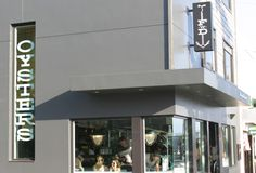The minimalist store front