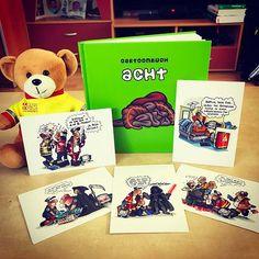 Ich bedanke mich recht herzlich bei @medilearnde für dieses tolle Cartoonbuch und die gratis Postkarten dazu. Ich bin sehr überrascht gewesen als der Postbote klingelte und ich dieses Paket überreicht bekommen habe. Dankeschön dafür und frohe Ostern euch #cartoon #medilearn #überraschung #paket #deutschepost #freude  #Regram via @hauptstadtretter_mit_herz)