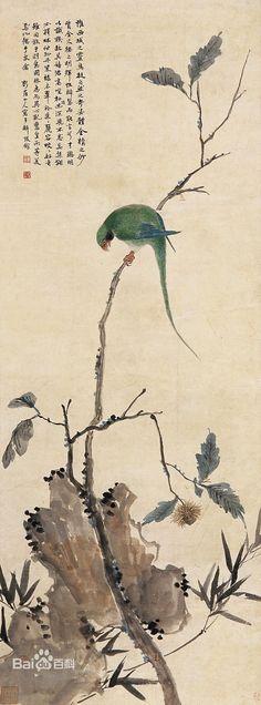 Hua Yan(華嵒)