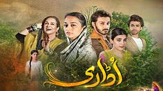 Drama serial Udaari is a Hum TV production. Udaari drama episodes, trailer, and…