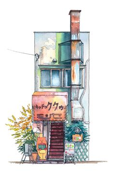 Tokyo Storefronts, Illustrations by Mateusz Urbanowicz Watercolor project spawned by the admiration of Japanese architecture, and their profound resilience throughout the years against earthquakes. Art And Illustration, Building Illustration, Watercolor Illustration, Illustrations, Art Sketches, Art Drawings, Watercolor Architecture, Drawing Architecture, Drawn Art