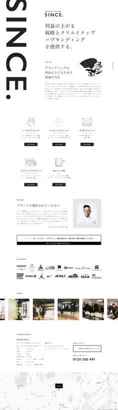 SINCE コーポレートサイト Web Design, Japan Design, Site Design, Layout Design, Graphic Design, Web Japan, Webpage Layout, Placemat Design, Leaflet Design