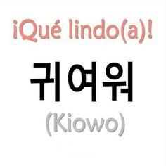 Lindo Korean Words Learning, Korean Language Learning, Korean Phrases, Korean Quotes, How To Speak Korean, Learn Korean, Inspirational Song Lyrics, Learn Hangul, Korean Alphabet