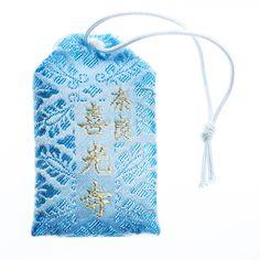 Omamori strap from temple for desire from Japan Omamori temple talisman japanese amulet from Kiko-ji temple in Nara