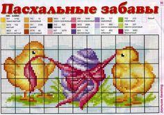 Хобби женские работы - вышивка - вязание крючком - вязание: пасхальные вышивки