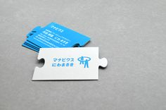 Business card for Manabics: A workshop company connecting people together
