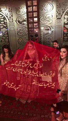 Bridal Mehndi Dresses, Pakistani Wedding Outfits, Bridal Dress Design, Pakistani Bridal Dresses, Pakistani Wedding Dresses, Bridal Outfits, Bridal Style, Bride Entry, Desi Wedding Decor