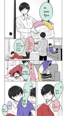 One Piece Comic, Genesis Evangelion, Girls Anime, Ichimatsu, Manga Illustration, Animation, Light Novel, Hatsune Miku, Studio Ghibli