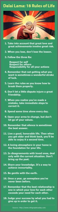 Dalai Lama's Rules for a Good Life ❤