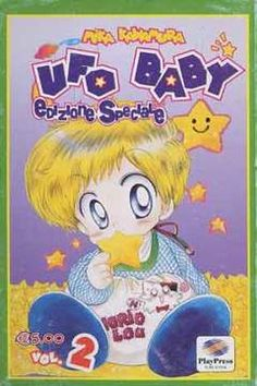 Shoujo, Princess Peach, Smurfs, Babies, Anime, Fictional Characters, Babys, Baby, Cartoon Movies