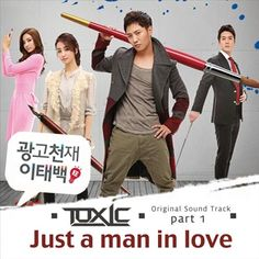 """TOXIC reveals """"Just a Man in Love"""" for 'Advertisement Genius Lee Tae Baek' OST"""