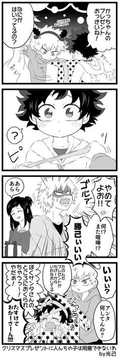 Boku no Hero Academia    Katsuki Bakugou, Midoriya Izuku, My hero academia #mha